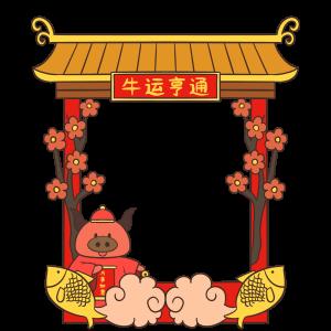 กรอบรูปการ์ตูน จีน