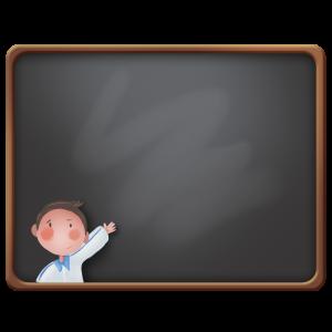 กรอบรูปการ์ตูน นักเรียน กระดานดำ
