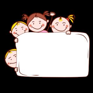 กรอบรูปการ์ตูน เด็กนักเรียน